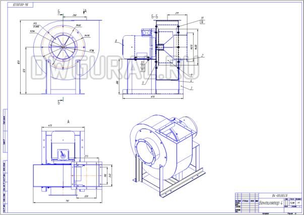 Чертеж сборочный вентилятора ВР140-40 № 4