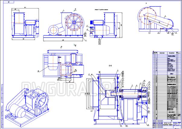 Чертеж сборочный Пылевой вентилятор 120 45 №5 исполнение 5