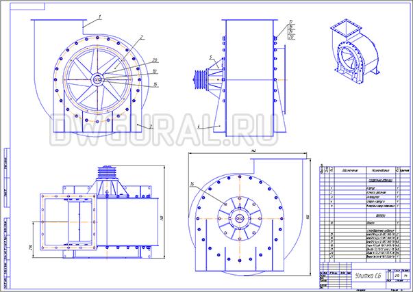 Чертеж улитки  вентилятора ВР120 45 №6,3