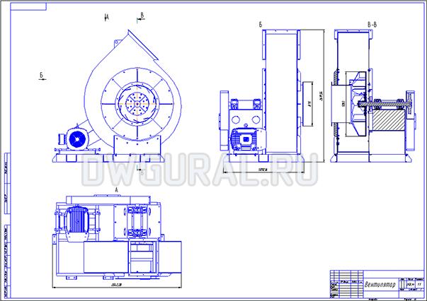 Сборочный чертеж. Вентилятора  №12,5   чертеж выполнен с  3д модели.