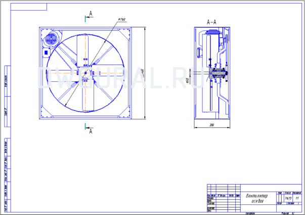 Сборочный чертеж. Вентилятора Осевого  Диаметр окна 800.  Чертеж выполнен с  3д модели.