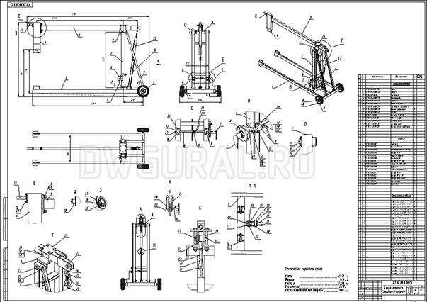 Сборочный чертеж дровокола