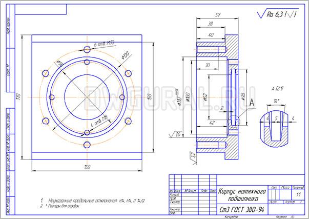 чертеж натяжного корпуса подшипников цепного конвейера