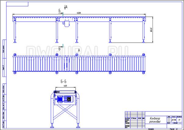 Сборочный чертеж  Роликового конвейера 4м