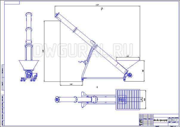 Сборочный чертеж   Шнекового транспортера регулируемого по высоте разгрузочного окна