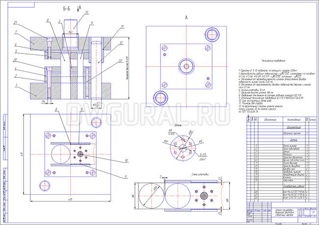 Сборочный чертеж Штампа последовательного действия для изготовления детали Фланец