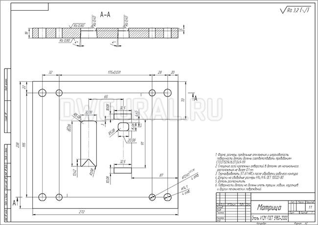 чертеж матрицы штампа последовательного действия для изготовления детали бирка