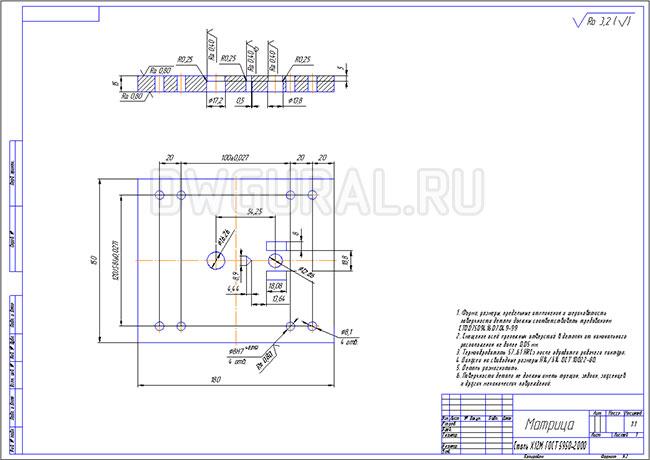 чертеж матрицы штампа последовательного действия для изготовления детали шайба