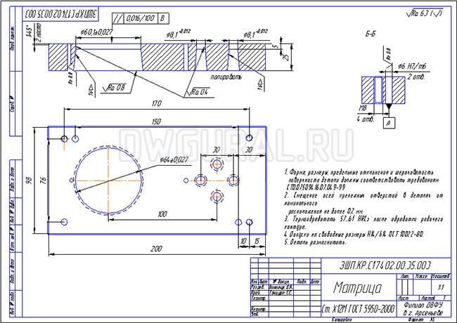 чертеж матрицы штампа последовательного действия для изготовления детали Шайба с 4 отв