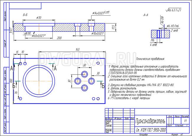 чертеж пуансонодержателя штампа последовательного действия для изготовления детали Шайба с 4 отв