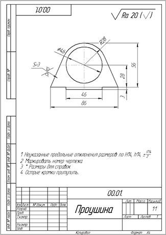 Dxf для чпу  Чертеж плоской детали проушины