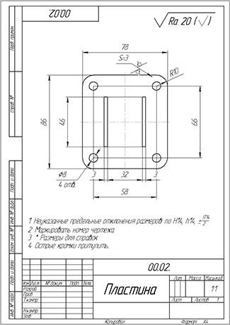 Dxf для чпу  Чертеж плоской детали кронштейна