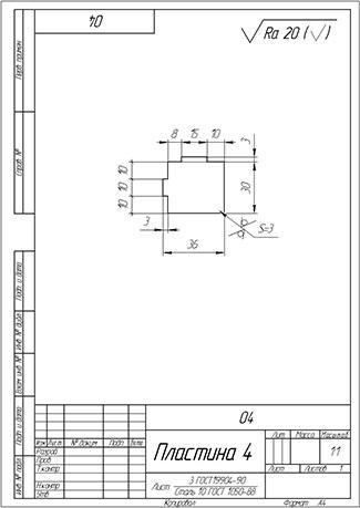 Dxf для чпу  Чертеж плоской детали пластины кронштейна