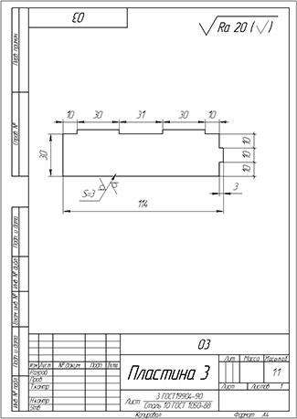 Dxf для ЧПУ  Чертеж плоской детали