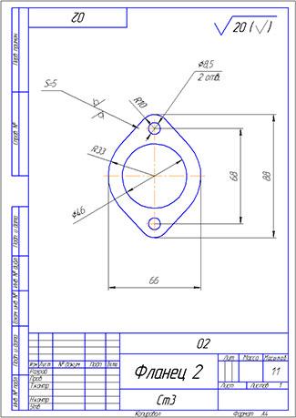 чертеж детали Фланец