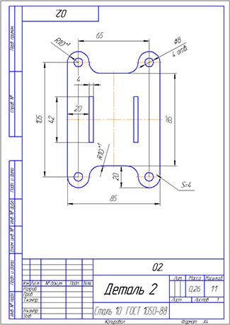 чертеж детали площадка