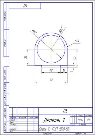 Dxf для ЧПУ  Чертеж плоской детали площадка
