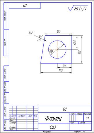 Dxf для ЧПУ  Чертеж плоской детали фланец с отверстием