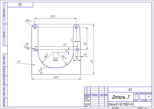 Dxf для ЧПУ  Чертеж плоской детали вилка с отверстием
