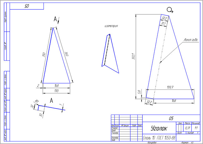Dxf для ЧПУ  Чертеж плоской детали экран дефлектор