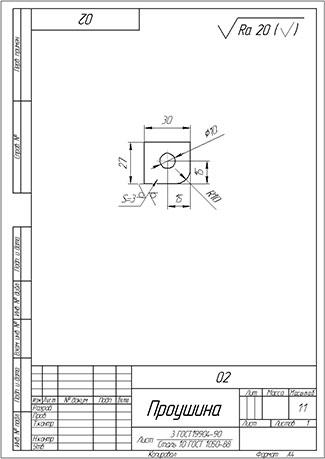 Dxf для ЧПУ  Чертеж плоской детали ухо