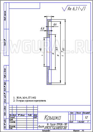 чертеж крышка подшипников блока полиспастов