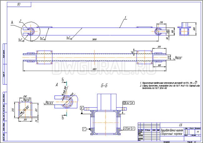 Сборочный чертеж нижней поперечиной балки полукозлового крана грузоподъемностью 2т