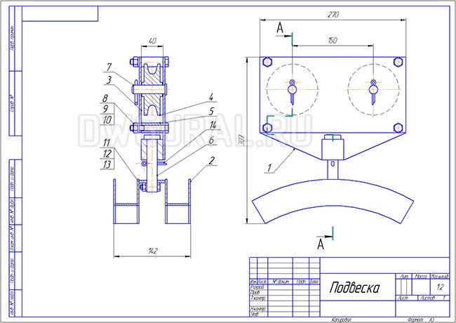 сборочный чертеж тросовой подвески кабеля