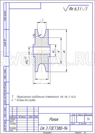чертеж ролика тросовой подвески кабеля