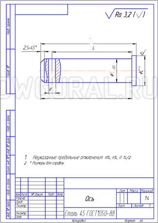 чертеж ось ролика тросовой подвески кабеля