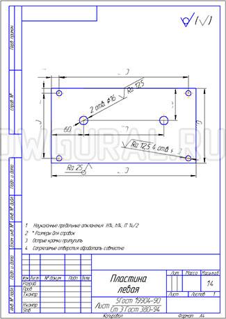 чертеж кронштейна тросовой подвески кабеля