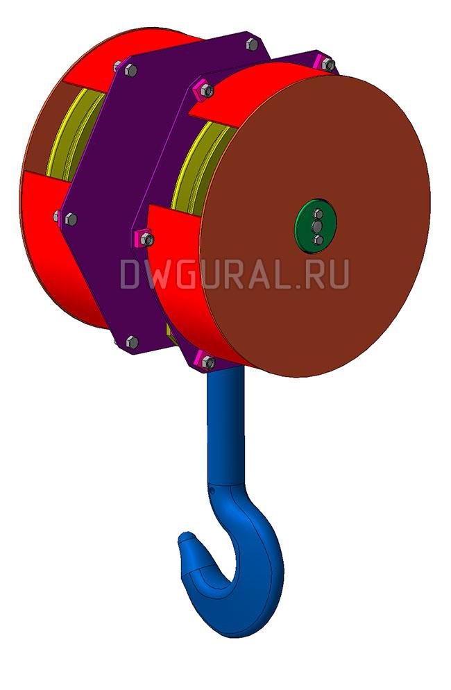 3д модель Крюковая-подвеска- грузоподъемность 5т