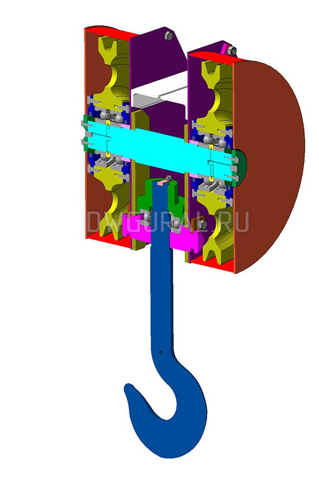 3д модель Крюковая-подвеска- грузоподъемность 5т  Вид в разрезе.