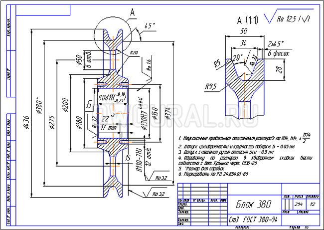 Рабочий чертеж Блок Ф380 Крюковая-подвеска- грузоподъемность 5т