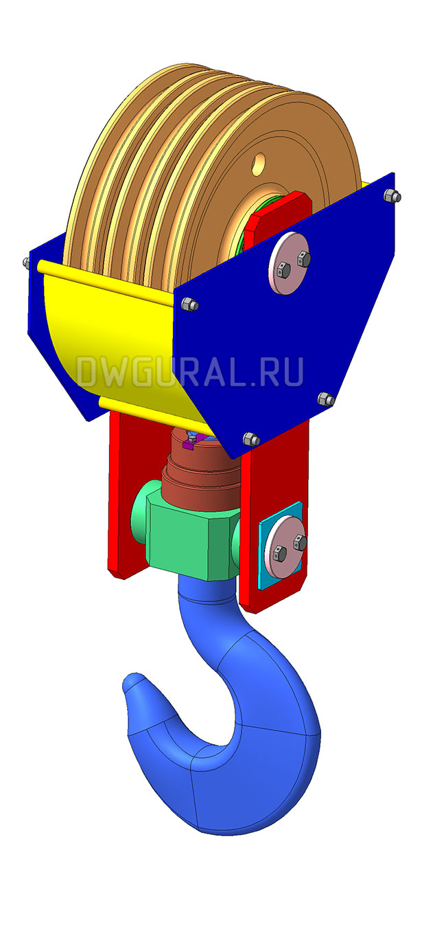 Крюковая подвеска 20 т 3D модель