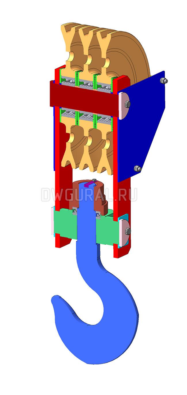 Крюковая подвеска 20 т 3D модель   вид в разрезе.