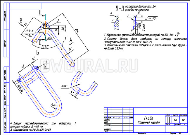 Сборочный чертеж  Предохранительный замок крюковой  подвески