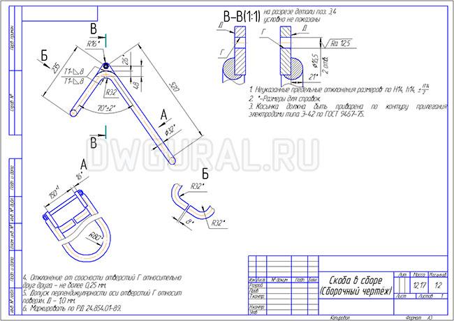 чертеж крана Сборочный чертеж  Предохранительный замок крюковой  подвески.