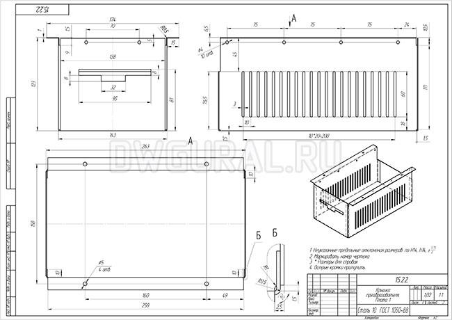 чертеж плоской детали Крышка инвертора, элекроприбор,  рабочий чертеж выпонен с 3д модели