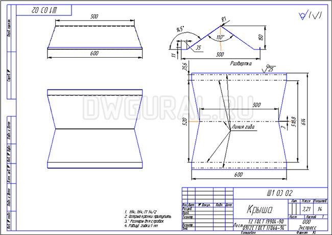чертеж развертки Рабочий чертеж выполнен с 3д модели. Детали крыша корпуса.