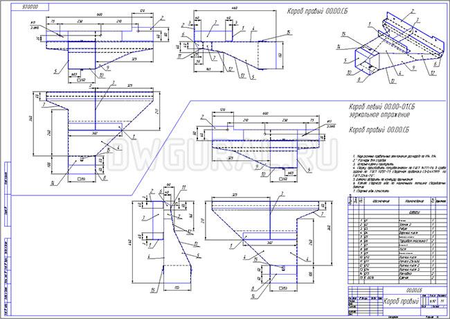 Рабочий чертеж развертки выполнен с 3д модели,  Воздушная завеса.