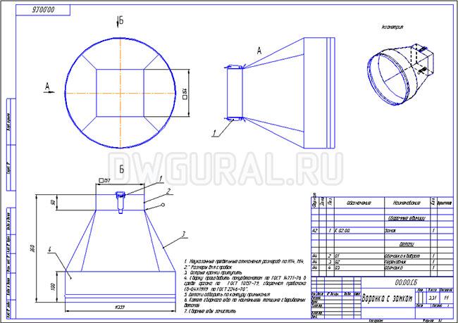 Рабочий чертеж развертки выполнен с 3д модели Переходник с круга на квадрат.