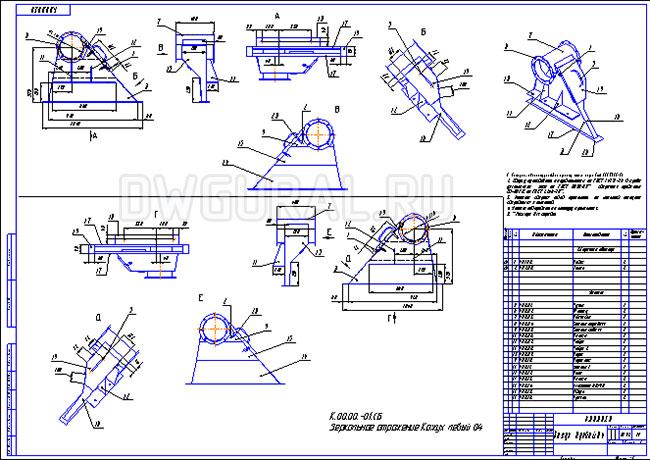 чертеж плоской детали Рабочий чертеж выпонен с 3д модели  Короб воздуховода средний
