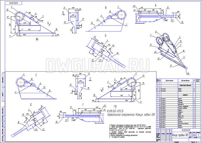 чертеж плоской детали Рабочий чертеж выполнен с 3д модели  Короб воздуховода левый.
