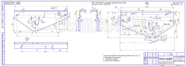 Рабочий чертеж плоской детали боковой стенки транспортера.  чертеж развертки
