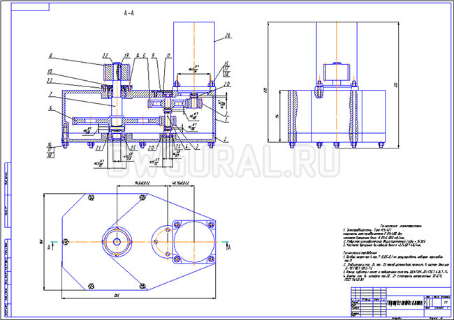 Сборочный чертеж.  Редуктора Обзорно визорного устройства.  Вариант 3