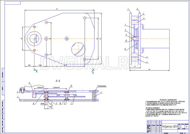 Сборочный чертеж.  Редуктора Обзорно визорного устройства.   Вариант 4
