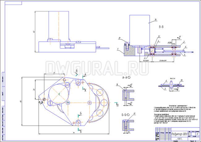 Сборочный чертеж.  Редуктора Обзорно визорного устройства.   Вариант 5
