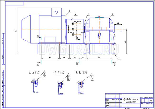 Сборочный чертеж.   Редуктора  привода цепного конвейера.