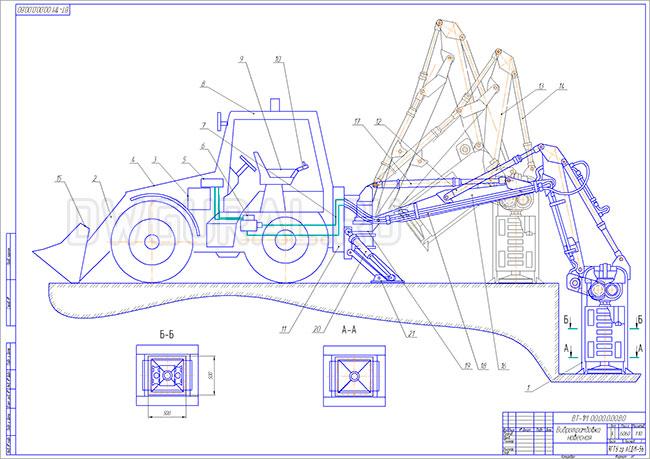 Габаритный чертеж   Трактор Komatsu S4D104E-3  с вибротамбовкой